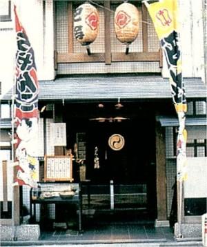 Sumo_restaurant